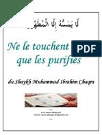 Ne le touchent que les purifiés