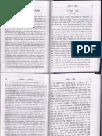 Exodo Hebreo - Español