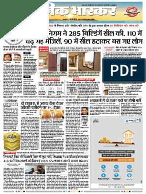 Danik-Bhaskar-Jaipur-02-20-2017 pdf