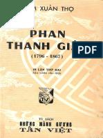 (1957) Phan Thanh Giản - Nam Xuân Thọ