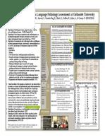 slp assessment poster 2016  3