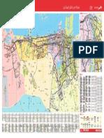 Dubai Integrated Transport Network.pdf