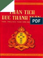 (1963) Thần Tích Đức Thánh Trần