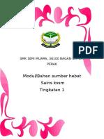 Smk Seri Muara