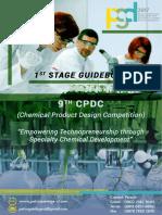 CPDC 2017 Guidebook