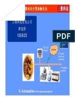 IOT以及工業4.0案例及行業經驗交流-.pdf