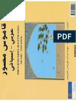 DiccionarioIlustradoÁrabe-Español.pdf