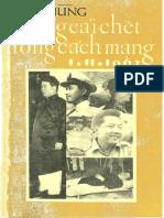 (1971) Những Cái Chết Trong Cách Mạng 1-11-1963 - Lê Tử Hùng