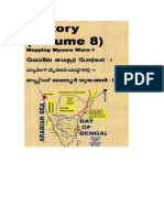 Mapping First Mysore war-  History Journal Volume 8