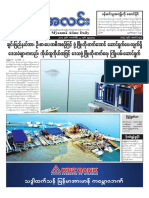 Myanma Alinn Daily_ 22 February  2017 Newpapers.pdf