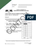 Instrumen Cth UPSR BM PEMAHAMAN  BAH B UPSR 2016.pdf