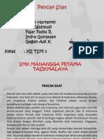 Pencak Silat (PowerPoint)