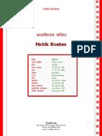 Lalkitab Horoscope Gold Hindi Sample 100 Pages