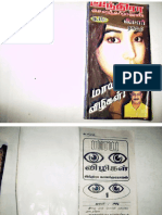 Maaya Vizhigal Indira Soundararajan.pdf