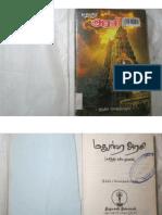 madurai arasi.pdf