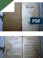 sujatha-nila_nizhal.pdf