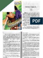 karaiyatha_kaathaludan-suba.pdf
