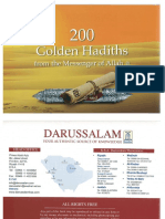 English 200 Golden Hadiths