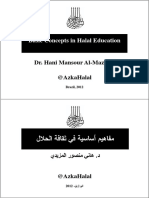 English Basic Concepts in Halal Education