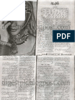 338013968-Tum-Mohabbat-Ho-by-Iqra-Sagheer-Ahmed-Zemtime-com.pdf