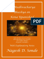 Bhashya on Kena Upanishad