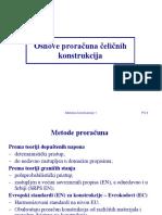 predavanje_3_1475498550161.pdf