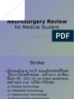 Neuro Review for Medcal Student