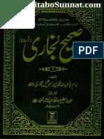 Sahih Bukhari-Urdu-Hafiz Abdus Sattar Al-Hammad-Volume-3