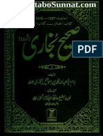 Sahih Bukhari-Urdu-Hafiz Abdus Sattar Al-Hammad-Volume-2