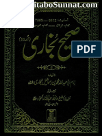 Sahih Bukhari-Urdu-Hafiz Abdus Sattar Al-Hammad-Volume-6