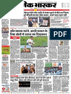 Danik-Bhaskar-Jaipur-02-23-2017 pdf