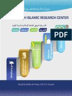 Introduction English Al Madinah Islamic Research Center Karachi