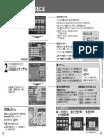 ds120d_d050d4.pdf