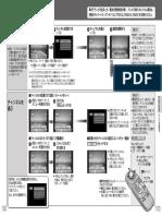 ds120d_d050d5.pdf