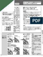 ds120d_d050d6.pdf
