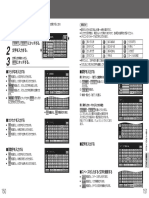 ds120d_d050d9.pdf