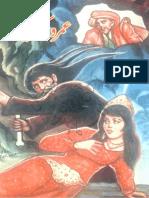 Umro ki Ayyari.pdf