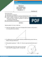 700001242_Topper_8_101_2_3_Mathematics_2015_questions_up201506182058_1434641282_7605