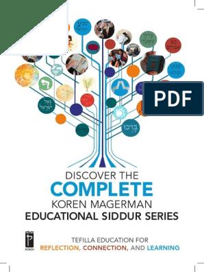 Discover the Koren Educational Siddur Series | Jewish Prayer