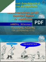 A4.kepyo