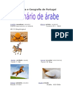 Dicionário Ilustrado de palavras de origem Árabe na Língua Portuguesa com tradução em Mandarim