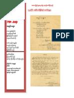 7th_July_1962.pdf-2[1]