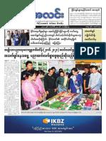 Myanma Alinn Daily_ 24 February  2017 Newpapers.pdf