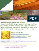 Astrology 4 .pdf