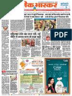 Danik-Bhaskar-Jaipur-02-24-2017.pdf