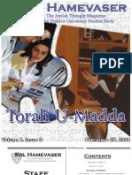 Torah u Madda