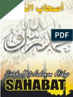 SirahSahabat-Hudzaifah Ibnul Yaman
