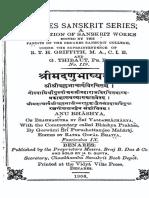 Pranadi Tattvam Anu Bhashyam