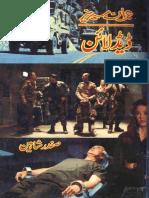 D L by SS...pdf