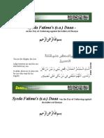 Syeda Fatima